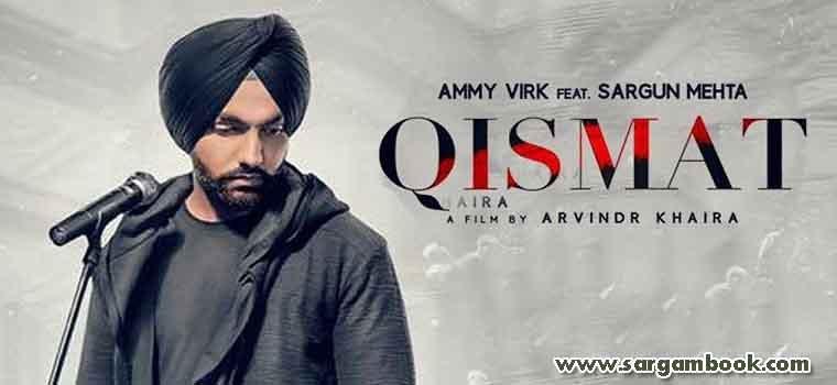 Qismat (Ammy Virk)