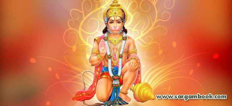 Aarti Ki Jai Hanuman Lala Ki (Aarti)
