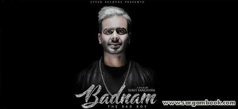 Badnam (Mankirt Aulakh)