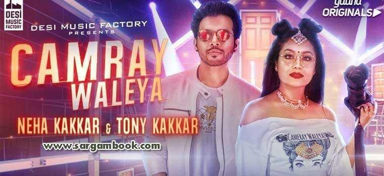 Camray Waleya (Neha Kakkar, Tony Kakkar)