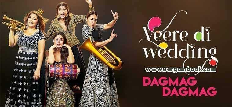 Dagmag Dagmag (Veere Di Wedding)