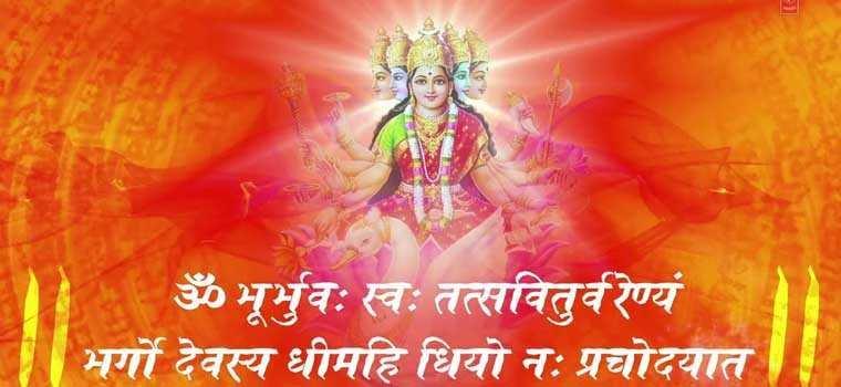 Gayatri Mantra (Suresh Wadkar)