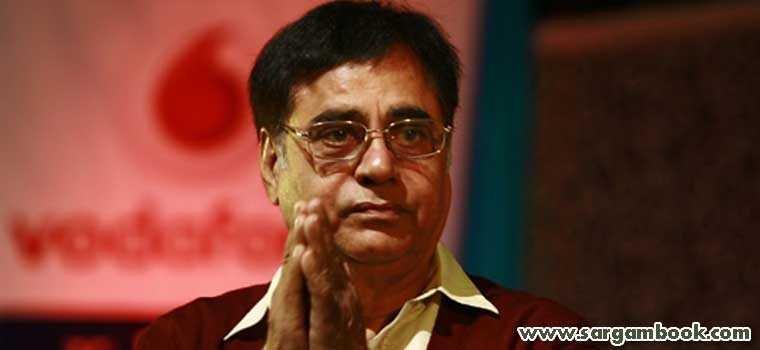 Kiska Chehra Ab Main Dekhoon (Jagjit Singh)