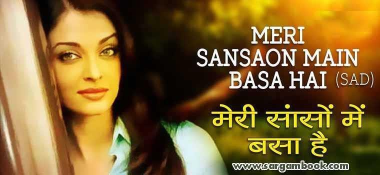 Meri Sanso Me Basa Hai (Aur Pyaar Ho Gaya)