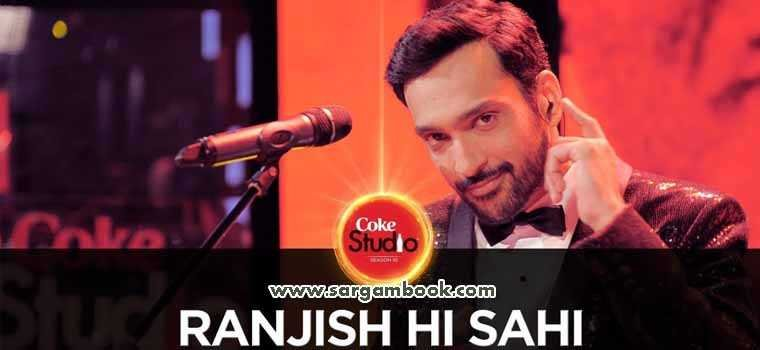 Ranjish Hi Sahi (Coke Studio 10)