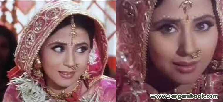 Sapne Mein Milti Hai (Satya)