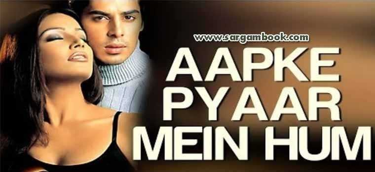 Aapke Pyaar Mein (Raaz)