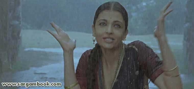 Barso Re Megha Megha (Guru)