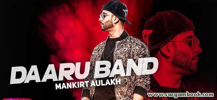 Daru Band (Mankirt Aulakh)