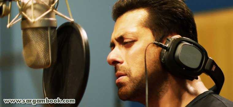 Gacchi Varun (FU) Salman Khan