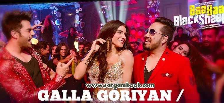 Gallan Goriyan (Mika Singh, Kanika Kapoor)
