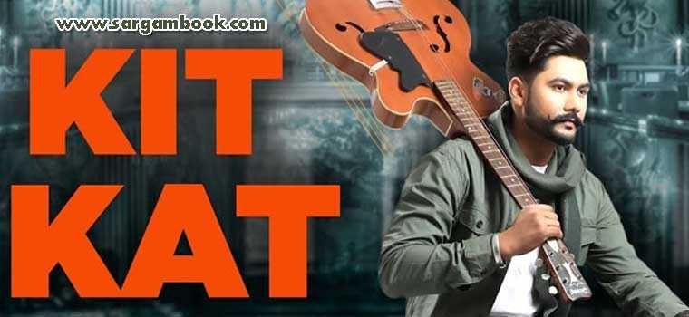 Kit Kat (Sukhman)