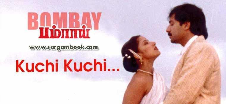 Kuchi Kuchi Rakkamma (Bombay)