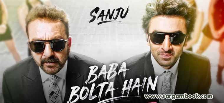 Baba Bolta Hain Bas Ho Gaya (Sanju)