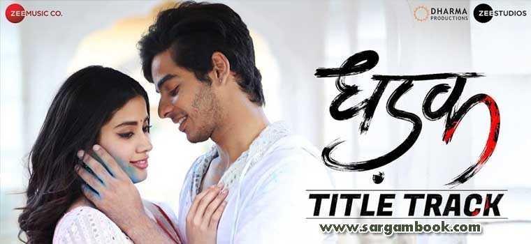 Dhadak (Title Song)
