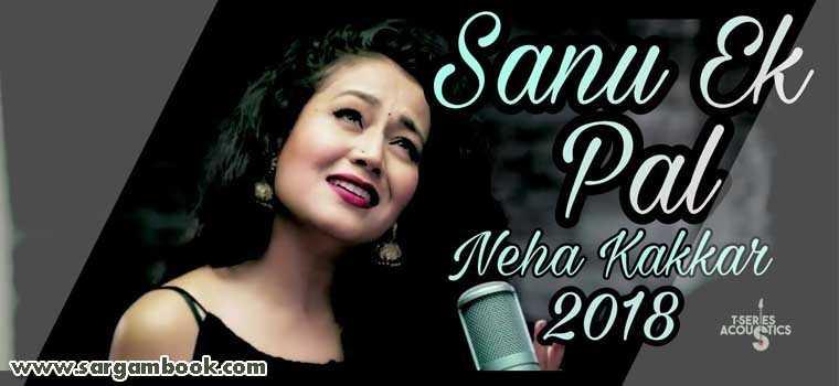Sanu Ek Pal (Neha Kakkar)