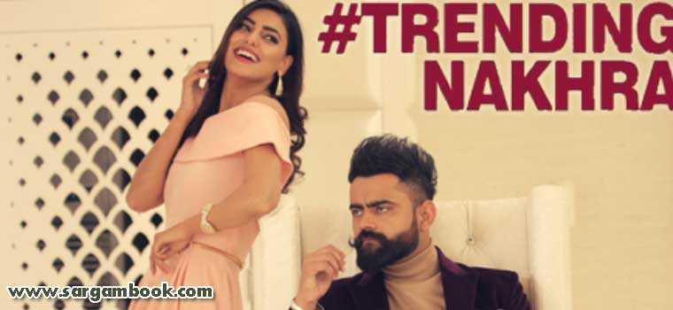 Trending Nakhra (Amrit Maan)