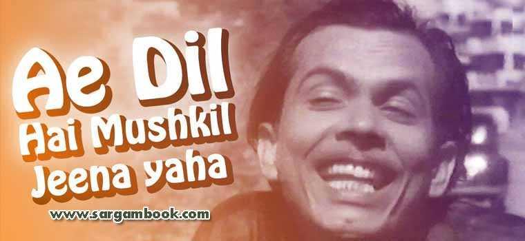 Yeh Hai Bombay Meri Jaan (CID)