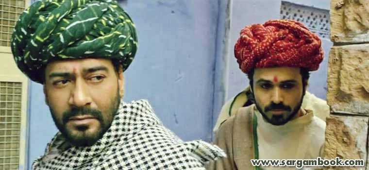 Hoshiyar Rehna (Baadshaho)
