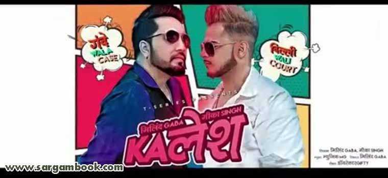 Kalesh (Millind Gaba feat. Mika Singh)