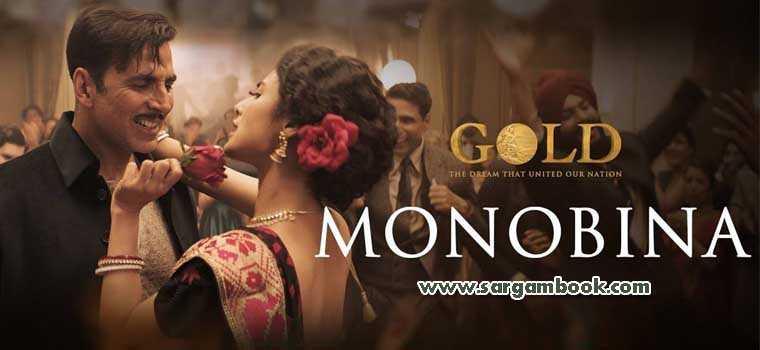 Monobina (Gold)