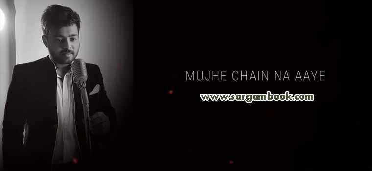 Mujhe Neend Na Aaye (Unplugged)