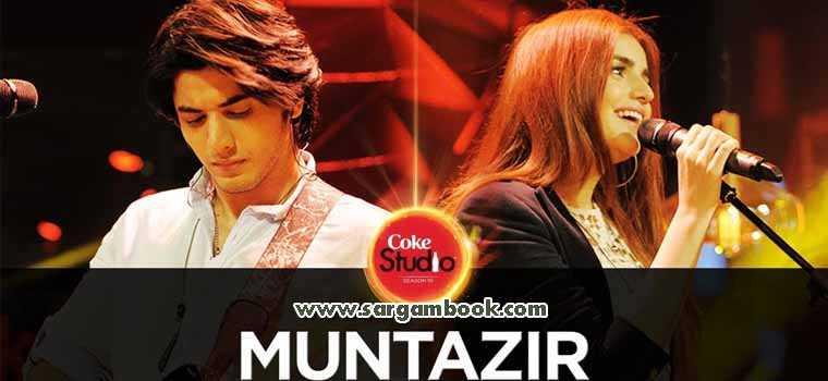 Muntazir (Coke Studio 10)