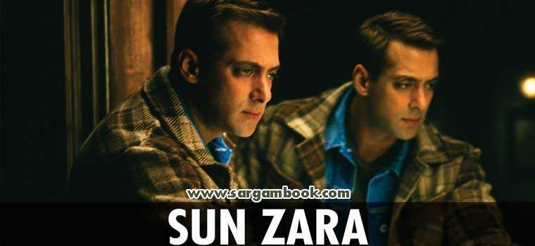 Sun Zara (Lucky)