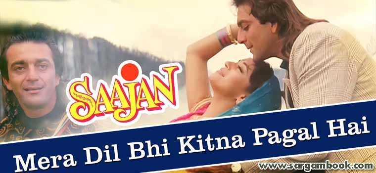 Mera Dil Bhi Kitna (Saajan)