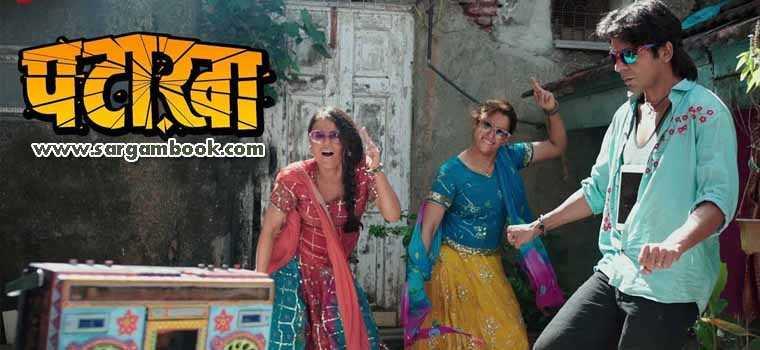 Pataakha Title Song (Pataakha)