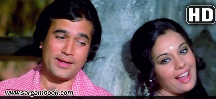 Prem Kahani Mein (Prem Kahani)
