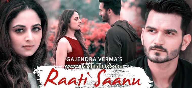 Raati Saanu (Gajendra Verma)