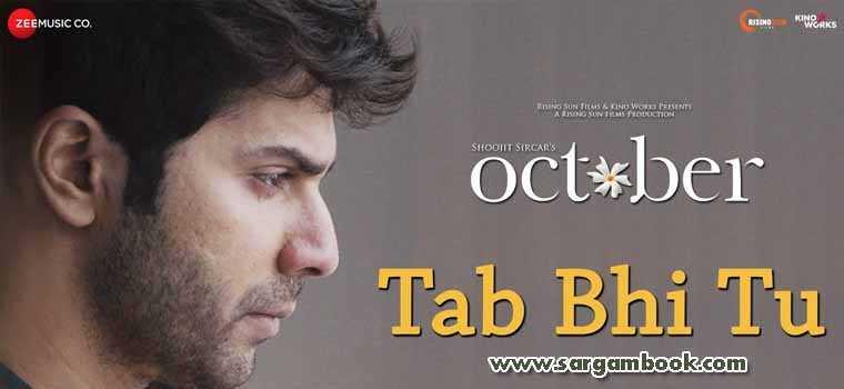 Tab Bhi Tu (October)