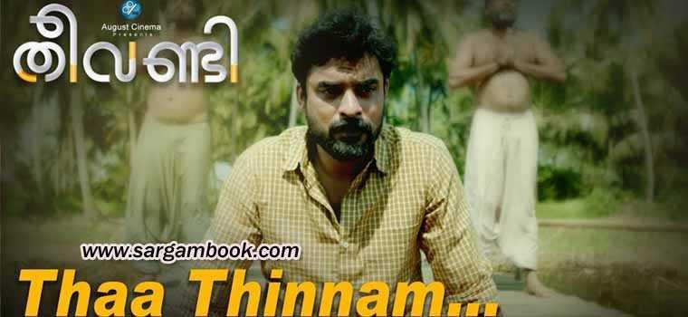 Thaa Thinnam (Theevandi)