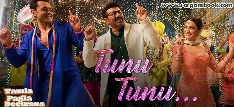 Tunu Tunu (Yamla Pagla Deewana Phir Se)