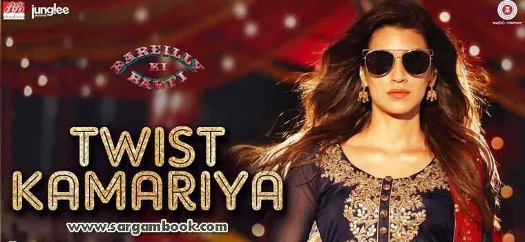 Twist Kamariya (Bareilly Ki Barfi)