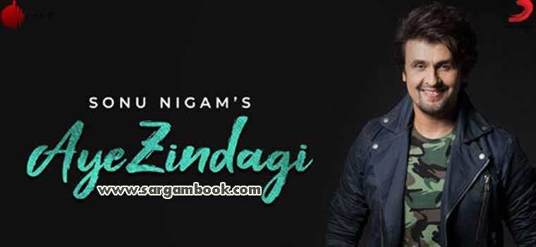 Aye Zindagi (Sonu Nigam)