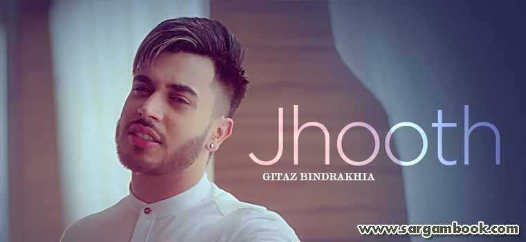 Jhooth (Gitaz Bindrakhia)