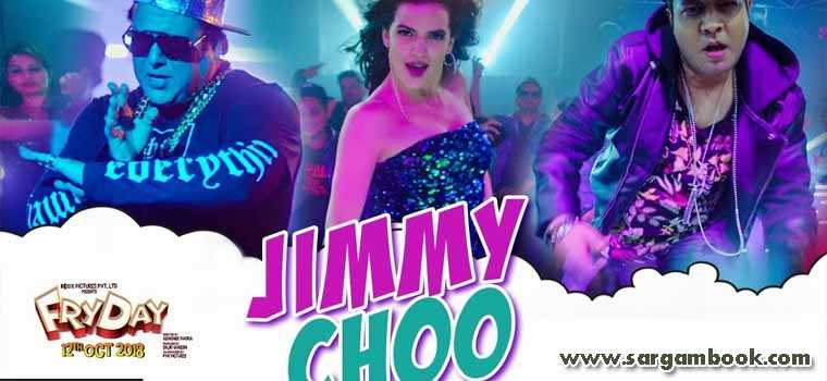 Jimmy Choo (FryDay)