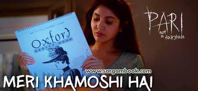 Meri Khamoshi Hai (Pari)