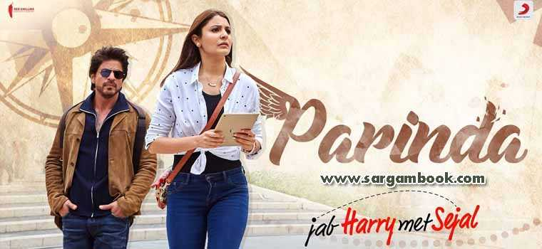 Parinda (Jab Harry met Sejal)