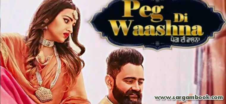 Peg Di Waashna (Amrit Maan)