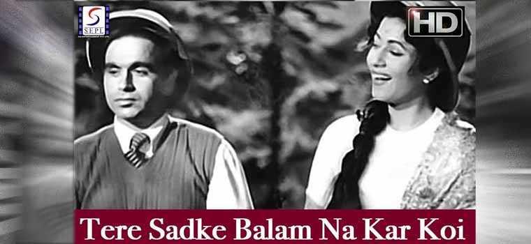 Tere Sadake Balam Na Kar Koi Gam (Amar)