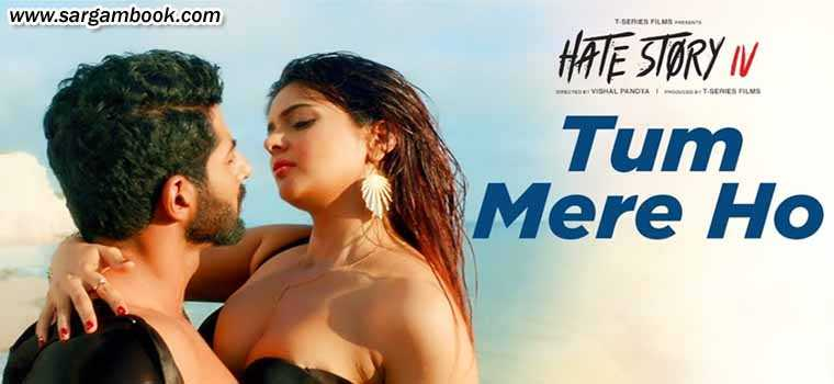 Tum Mere Ho (Hate Story 4)