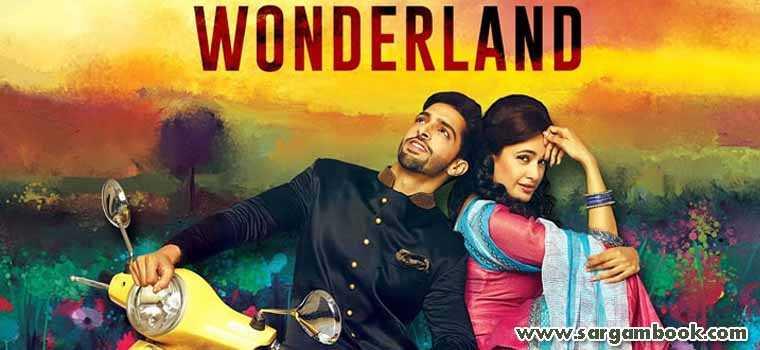 Wonderland (Zora Randhawa, Rupali)