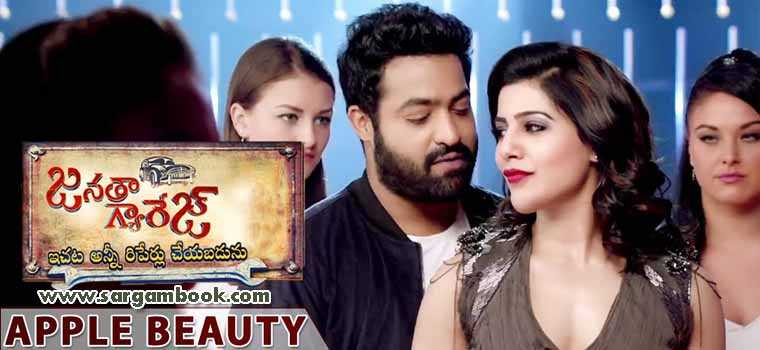 Apple Beauty (Janatha Garage)