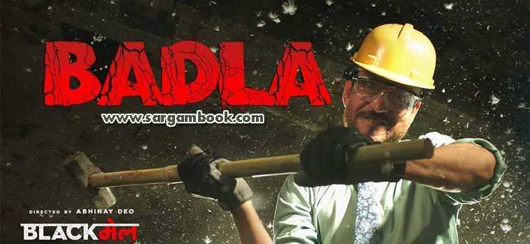 Badla (Blackmail)