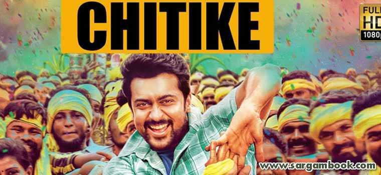 Chitike (Surya Gang)