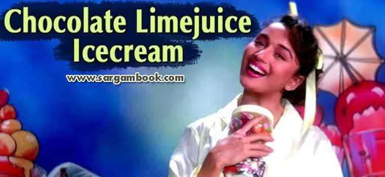 Chocolate Lime Juice (Hum Aapke Hain Koun)
