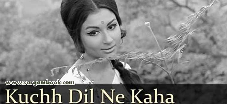 Kuchh Dil Ne Kaha (Anupama)